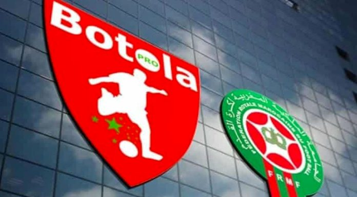 Botola Pro D-1: Le CAYB fait tomber à Casa l'AS FAR (1-0)